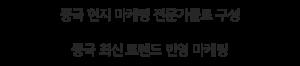 제목 없음-5